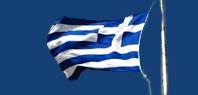 Greek EU Commercial Registration
